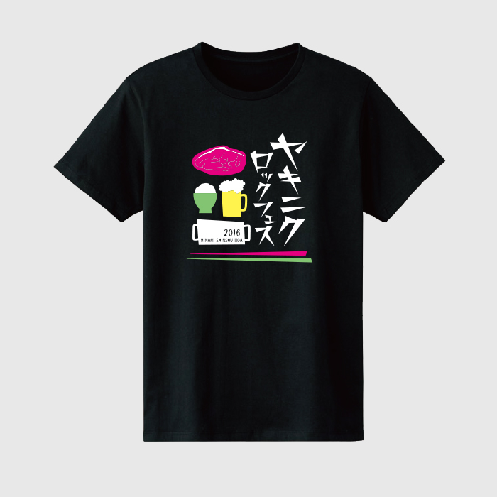 【A01】YRF2016-01-ブラック